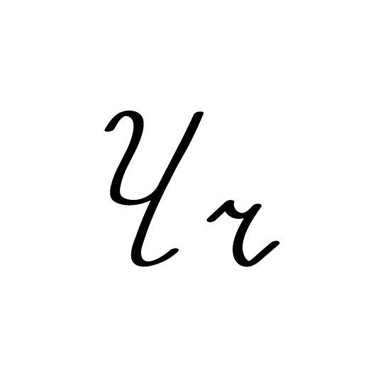 Lettera Ч